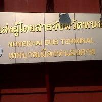 Pertemuan Dengan Orang Cibangkong Di Perbatasan Thailand